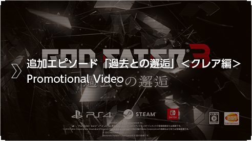 Ver.2.00  Promotional Video